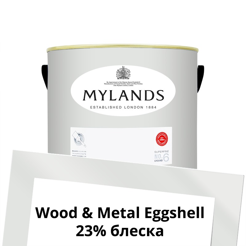 Mylands  Wood&Metal Paint Eggshell 2.5 л. №2 Maugham White