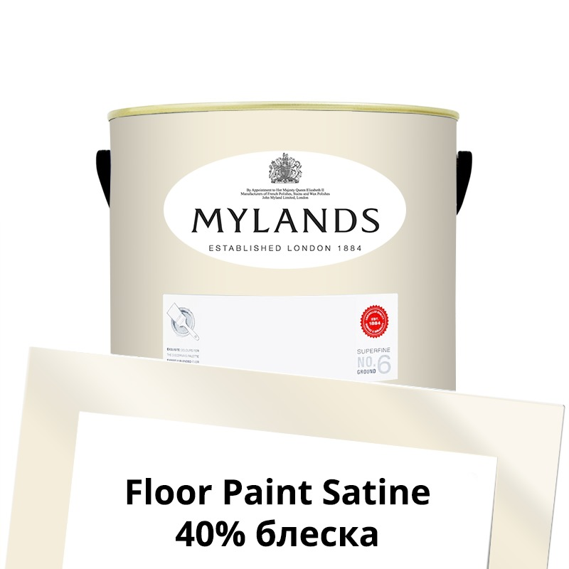 Mylands  Floor Paint Satine (для пола) 2.5 л. №9 Whitehall